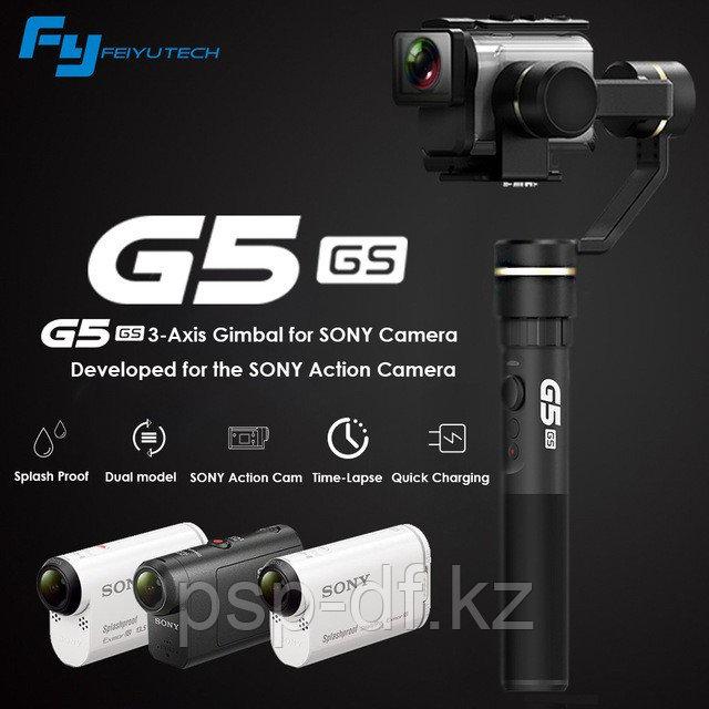 Feiyu G5GS для Sony