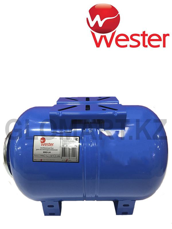 Бак Wester 24 л (Вестер)