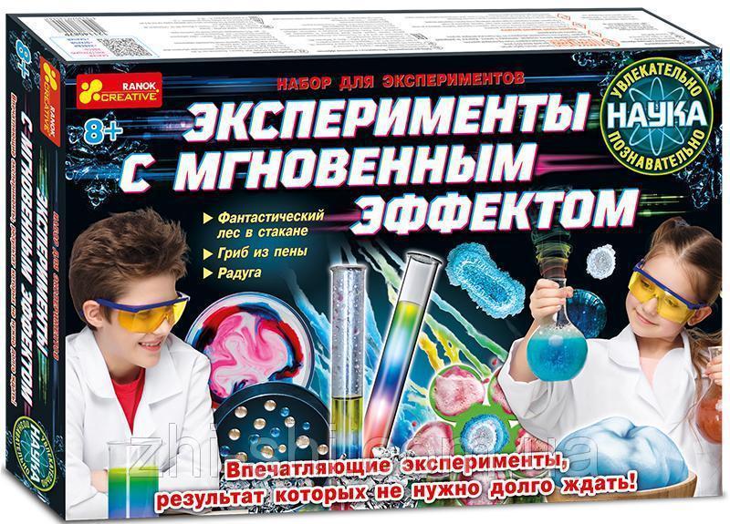 """Ranok 12114087Р Набор для экспериментов """"Эксперименты с мгновенным эффектом"""""""