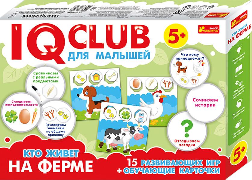 "Ranok 13152038Р ""IQ Club"" Кто житвёт на ферме"