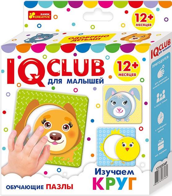 """Ranok 13152034Р """"IQ Club"""" Обучающие пазлы - Изучаем круг"""