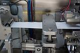 Термо-формовочная линия, для дозирования и упаковки творога, плавленных сыров, джемов, сливочного масла TFM, фото 3