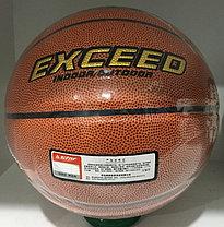 Уличный баскетбольный мяч Star Exceed, фото 3