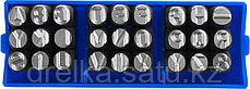 Клейма ЗУБР буквенные латинские, шрифт 8мм, фото 3