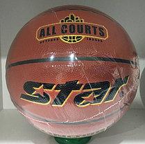 Баскетбольный мяч Star CONQUER, фото 3