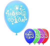 """Шар воздушный 12"""" """"С Новым годом!"""""""