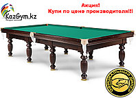 "Бильярдный стол ""Домашний-люкс II"", фото 1"