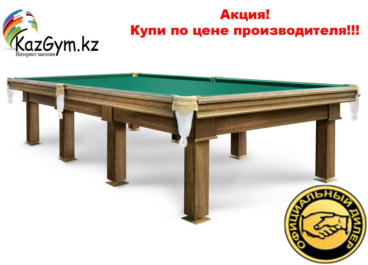 """Бильярдный стол """"Сибирь"""""""