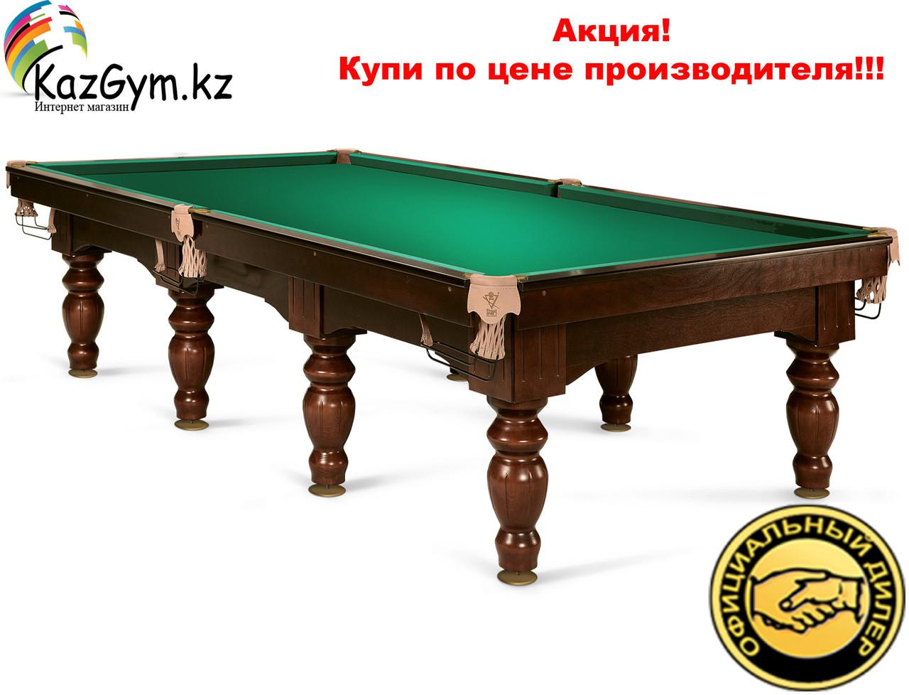 """Бильярдный стол """"Дилерский 3"""""""