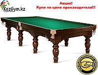 """Бильярдный стол """"Дилерский 3"""", фото 1"""