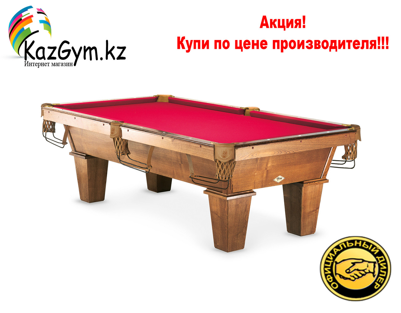 "Бильярдный стол ""Элефант"""