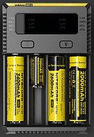 Универсальное зарядное устройство Nitecore i4 New intelligent charger