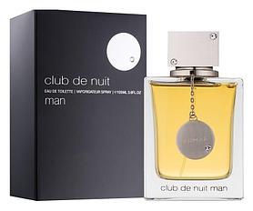 Armaf CLUB DE NUIT Man 105ml
