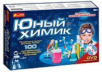 Научные игры: Юный химик