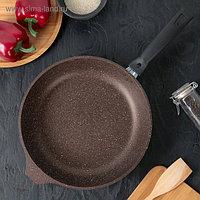 Сковорода 26х6 см со съемной ручкой, антипригарное покрытие, цвет кофейный мрамор