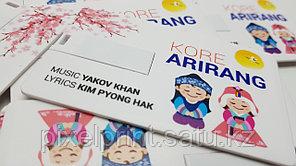 Флешки визитки с брендированием в Алматы