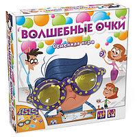 """Goliath Настольная игра """"Волшебные очки"""", фото 1"""