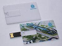 Подарочная USB флешка в виде карты с логотипом, фото 1