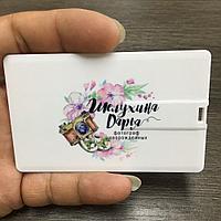 Флеш карта-визитка для фотографа с логотипом, фото 1