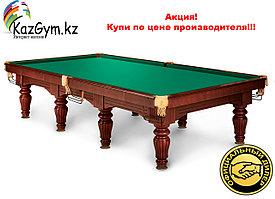 "Бильярдный стол ""Барон II"""