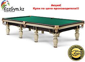 """Бильярдный стол """"Версаль"""""""