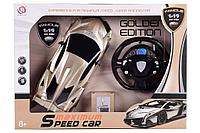 Speed Car Rechargeable Golden Edition