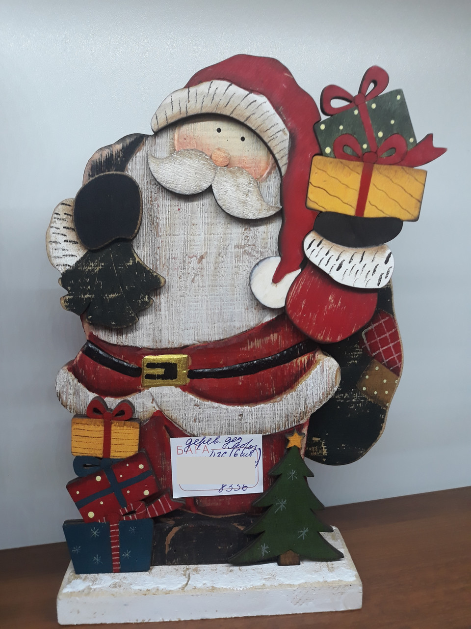 Дед Мороз СНГ0037