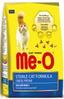 Me-O сухой корм для стерилизованных кошек и кастрированных котов. 7кг.