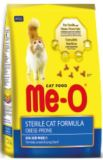 Me-O сухой корм для стерилизованных кошек и кастрированных котов. 7кг., фото 1