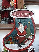 Деревянный валенок Merry christmas с подсветкой СНГ0052