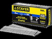 STAYER 25 мм гвозди для нейлера тип 300, 5000 шт