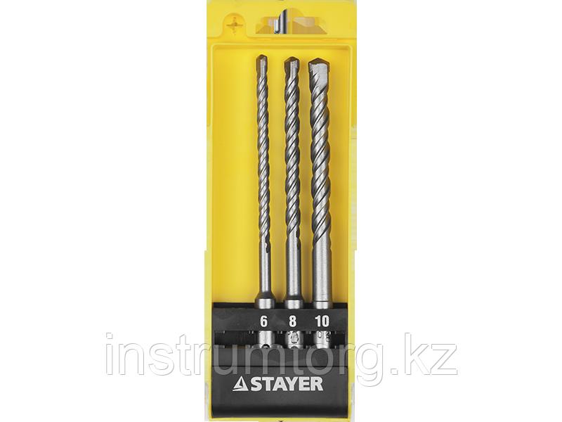 STAYER Набор буров SDS-plus 3 шт: 6 x 160, 8 x 160, 10 x 160 мм