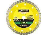 TURBO 125 мм, диск алмазный отрезной сегментированный по бетону, кирпичу, камню, STAYER