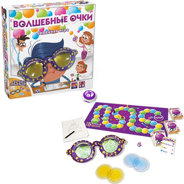 """Настольная игра """"Волшебные очки"""" Goliath 76120.006"""