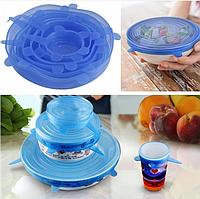 Силиконовые крышки для посуды(в наборе 6 шт) цвета Микс. на выбор не предоставляем