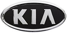 Тормозные диски Kia