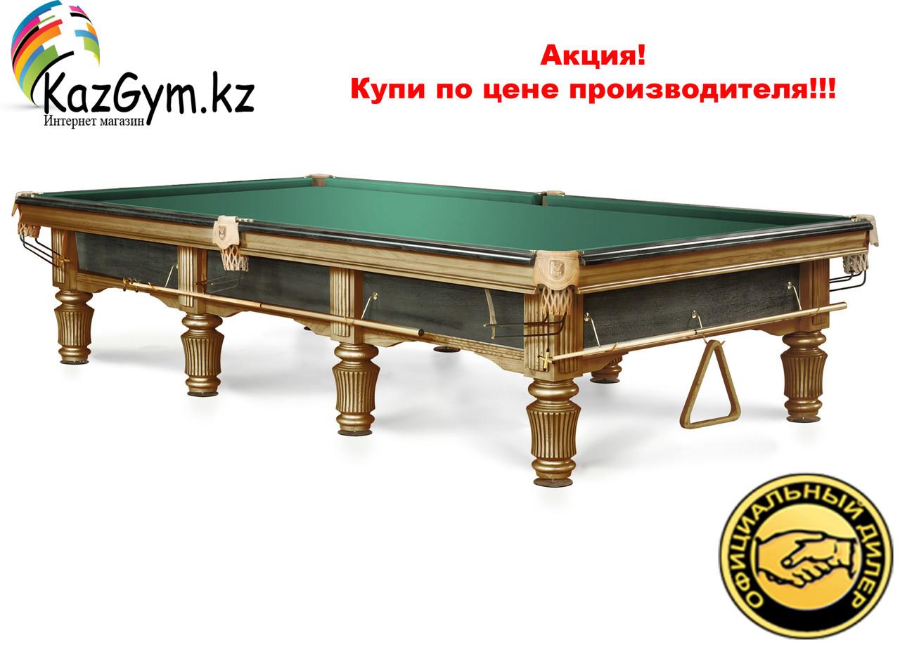 """Бильярдный стол """"World Masters"""""""