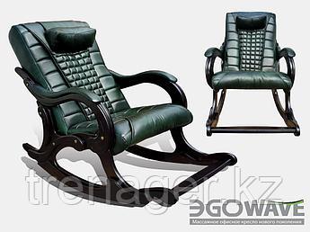 Массажное кресло-качалка EGO WAVE EG-2001 Цвет в ассортименте Кожаное кресло