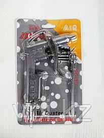 Пневматический продувочный пистолет DG-10