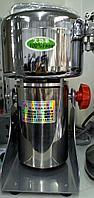 Электрическая мельница для специй, 750 гр.