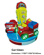 Игровой автомат (карусель) - Car times