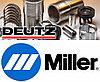 Запчасти на оборудование MILLER и двигатели Deutz.