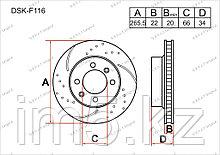 Тормозные диски Citroёn C5. RD 2010-Н.В 1.8i