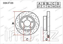 Тормозные диски ВАЗ (Lada) Chevrolet Niva. 2123 2002-2014 1.7i (Передние)