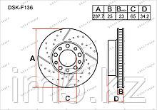 Тормозные диски Skoda Rapid. I пок. 2012-Н.В 1.2i / 1.4TSi (Передние)