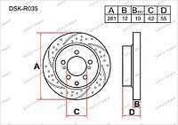 Тормозные диски Toyota Mark X Zio. ANA10 2007-2013 2.4i (Задние)
