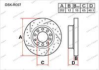 Тормозные диски Volkswagen Passat. СС 2008-Н.В 2.0TFSi (Задние)