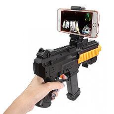Игровой автомат виртуальной реальности AR Game Gun, фото 3