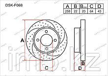 Тормозные диски Mazda 2. III пок. 2007-2013 1.3i / 1.5i (Передние)