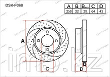 Тормозные диски Ford Fiesta. IV пок. 1995-2002 1.0i / 1.4i / 1.6i (Передние)